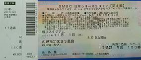 IMG_20171102_124036.jpg